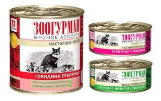 Консервы для кошек Зоогурман