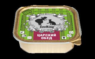 Обзор корма для кошек ЗооРинг