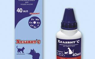 Хелавит С для собак — инструкция по применению