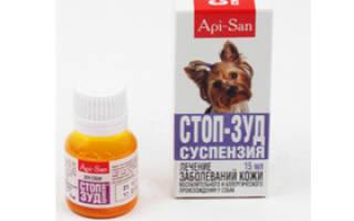 Стоп-зуд для собак — инструкция по применению